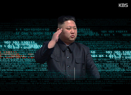 US Expert: N. Korea Behind Latest Cyberattacks Around the Globe