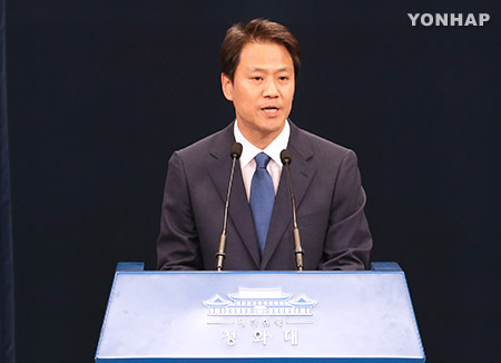 Korea freezes rates in first meet under President Moon