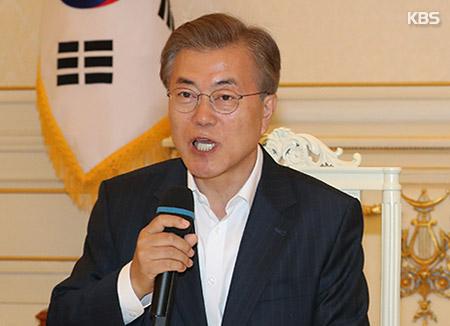 Президент РК Мун Чжэ Ин обещает сделать расходы правительства прозрачными