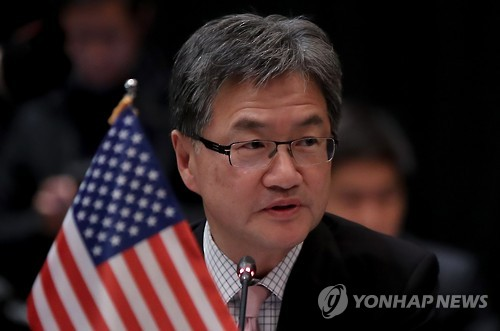 US Finalizes 4-Point Pressure & Dialogue Strategy on N. Korea