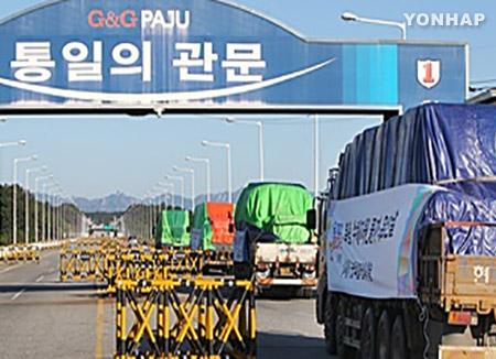 統一部 「北韓接触団体、マラリア予防支援が目的」