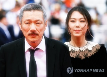 "Movie ""The Day After"" by Hong Sang-soo in Running for Top Award at Cannes"