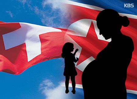 La Suisse accorde une aide alimentaire de 5 millions de dollars à la Corée du Nord