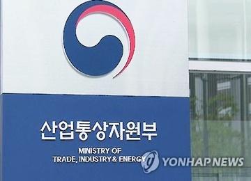 """산업부 """"에너지전환 정책 흔들림 없이 추진하겠다"""""""
