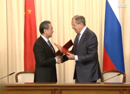 Россия и Китай настаивают на решении проблемы КНДР через диалог