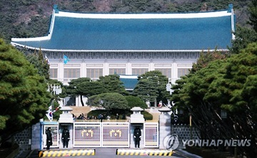 Gov't to Screen out Candidates with False Address History before 2005