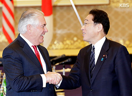 Foreign Ministers of US, Japan Agree to Strengthen Pressure on N. Korea