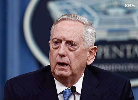 Mattis: Conflict with N. Korea Would be Catastrophic War