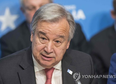 UN Secretary-General expresses support for comfort women agreement