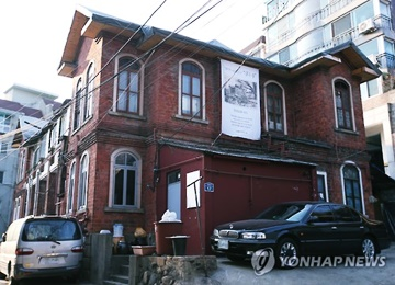 Seoul mở cửa cho người dân thăm quan di tích Phong trào độc lập