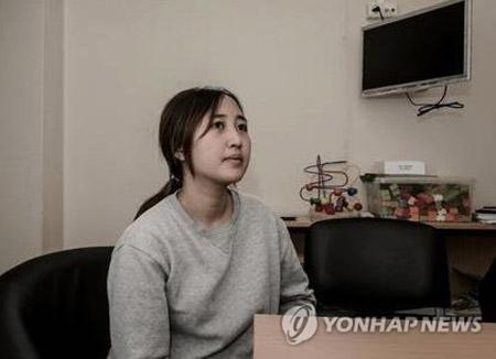 La fille de Choi Soon-sil va revenir demain à Séoul