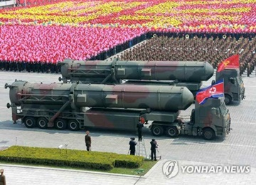 N. Korea: Nuke Issue is None of S. Korea's Business