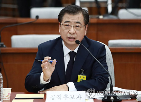 Parliament Adopts Hearing Report on NIS Chief Nominee