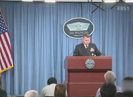 Corea del Norte confirma su último ensayo de misiles de
