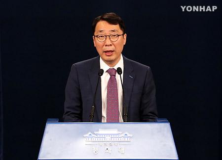 Cheongwadae celebra la decisión de Pyongyang de clausurar su zona de ensayos nucleares