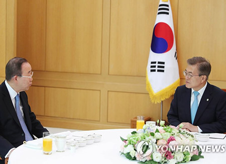 Moon Meets with Ex-UN Chief Ban