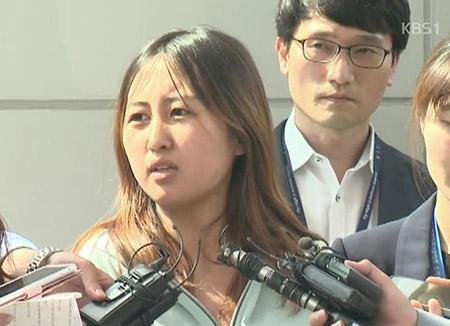 Choi Gate : le placement en détention provisoire de Jeong Yoo-ra décidé cette nuit