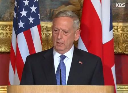 米マティス国防長官「北韓には外交・経済制裁で」