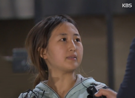 Choi Gate : rejet de la requête de placement en détention de Jeong Yoo-ra