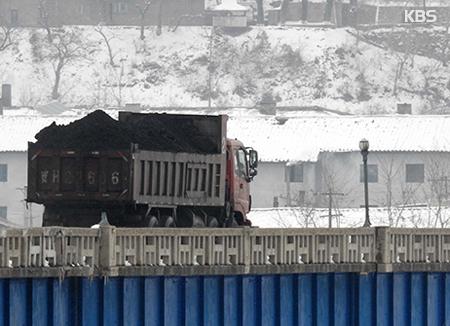 Corea del Norte rechaza nuevas sanciones y continuará con su programa nuclear