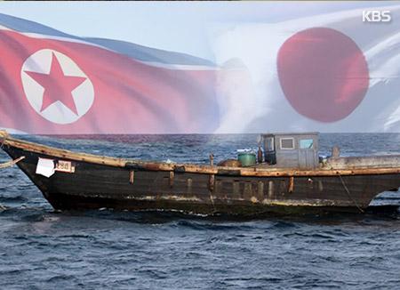 Corea del Norte lanza varios proyectiles antibuque