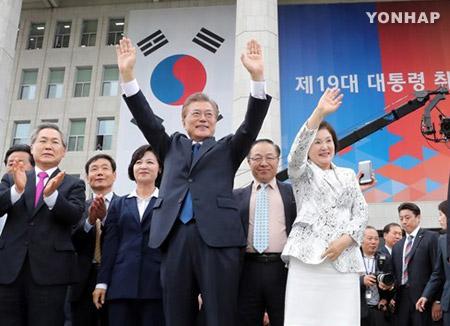 Moon Jae-in achève son premier mois à la tête du pays