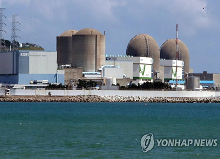 S. Korea's Oldest Nuclear Reactor Shuts Down after 40 Years of Operations