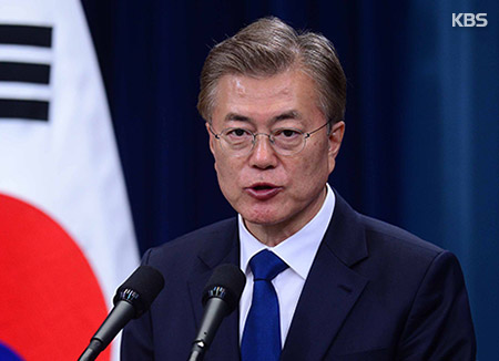 Moon Proposes Joint Hosting of World Cup with N.Korea, China, Japan