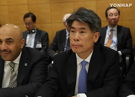 S. Korea Signs Multilateral Accord on Preventing BEPS