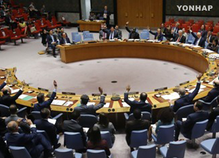 VOA: China Strictly Enforcing UN Ban on Imports from N. Korea
