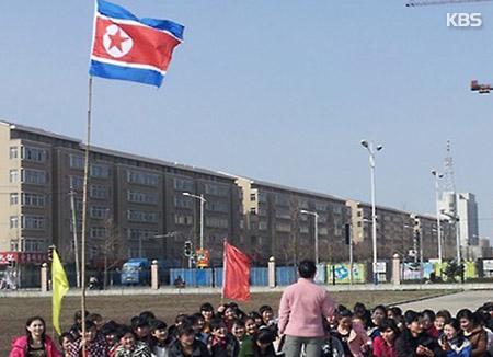 Hong Kong Paper: 94,000 N. Koreans Working in China