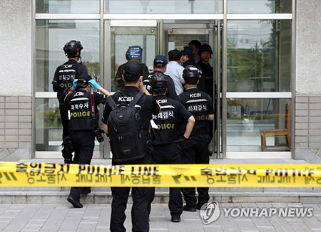 Package explodes at South Korean university, one hurt - fire official