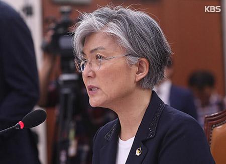 Kang Kyung Wha es nombrada ministra de Exteriores