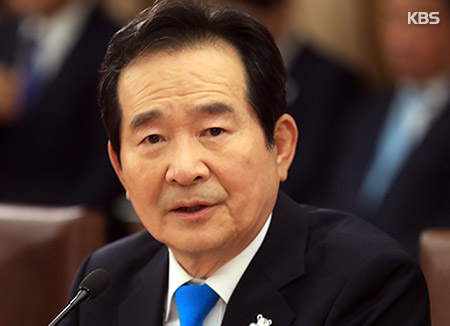 Чон Сэ Гюн намерен провести встречу со своим коллегой из КНДР
