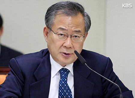 El primer ministro australiano desea reunirse con Moon Jae In