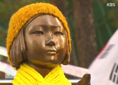 慰安婦被害者メモリアルデー指定 日本は「合意の履行」求める