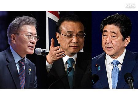 Япония предложила РК и Китаю провести трёхсторонний саммит