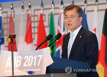 Début de l'assemblée générale de l'AIIB sur l'île de Jeju