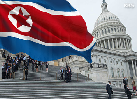 US N. Korean Human Rights Bill Addresses Excavation, Family Reunion