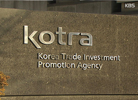 S. Korea's Investment in India Tops $ 1 Billion for First Time
