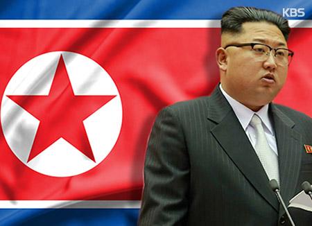 Pyongyang : les sanctions onusiennes affectent l'aide humanitaire