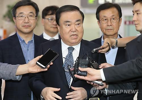 المبعوث الكوري لليابان يقترح بيانا مشتركا حول قضية العبودية الجنسية