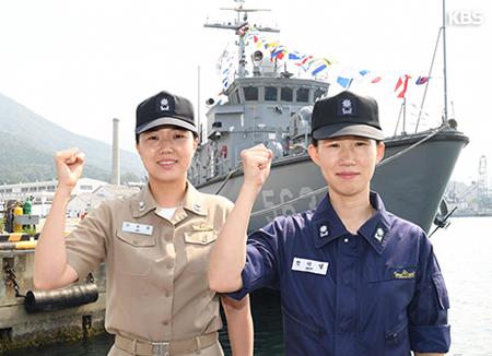 해군 사상 첫 女 함장 탄생