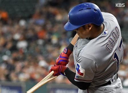 추신수, 시즌 10호 홈런…2년 만에 두 자릿수 홈런