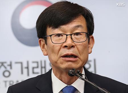 """김상조 """"4대그룹 만남 우선 추진"""""""
