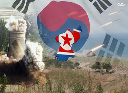 سيول تشدد على أنها طرف معني بشكل مباشر بالقضية النووية لكوريا الشمالية