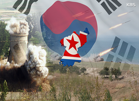UM Refutes N. Korea's Claim Denying S. Korea's Role in Nuke Issue