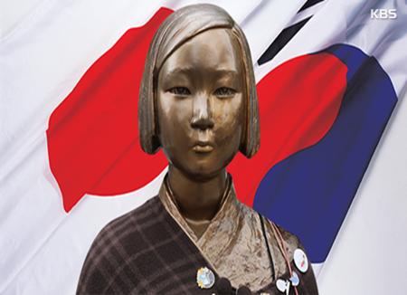 """아사히신문 """"한국, 위안부 한일 합의과정 검증 방침"""""""