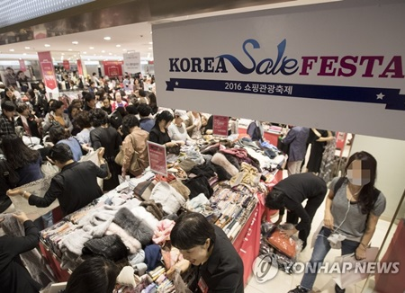 Korea Sale Festa в этом году будет еще более эффективной