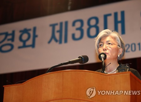 FM Kang: Gov't Must Support UN N. Korean Human Rights Resolution